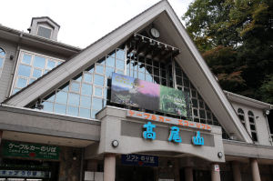 高尾山ケーブルカー、リフト駅