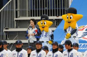 林横浜市長からは励ましの言葉