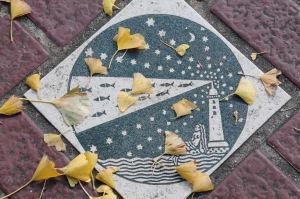 横浜に関する絵が描かれたタイル