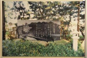 「赤城の子守唄」(昭和9年)の歌碑