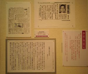 昭和17年(1942年)5月15日死去