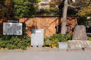 佐藤惣之助と正岡子規の碑
