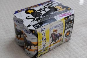 「第55回有馬記念」の缶パック