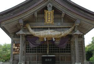 「白兎神社」