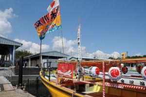「金沢漁港汐祭」