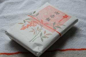 『米寿』の誕生日