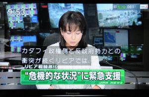 「字幕放送」を使って見ています