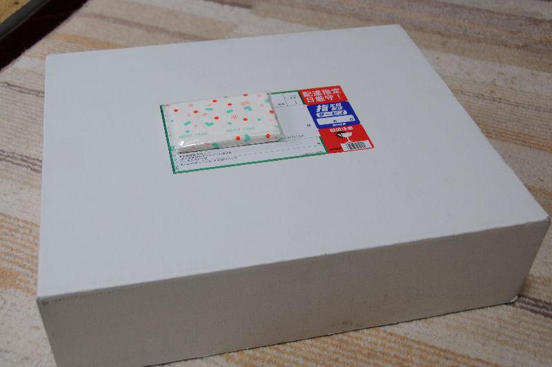 大きな箱が届きました