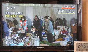 多くの人の命を奪った巨大地震
