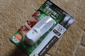 LEDセンサー付ライト