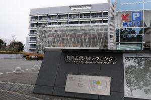 横浜テクノタワー前