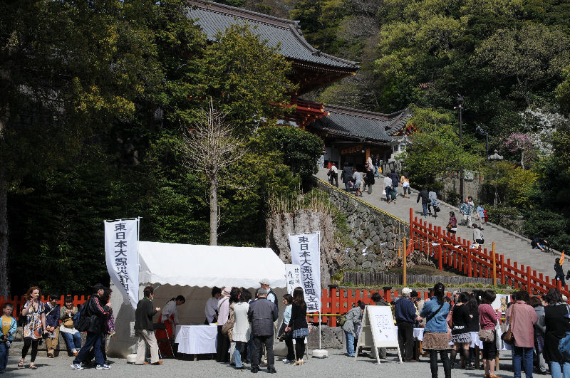 復興祈願祭・鎌倉鶴岡八幡宮