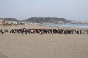 大勢の人々が集まりました