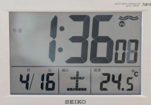 気温は24.5度