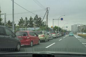 「海の公園」周辺で渋滞