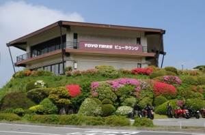 TOYO TIRES ターンパイク
