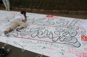 Y152フェスタ・震災復興支援