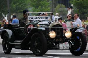Japan HistoricCar Tour2011