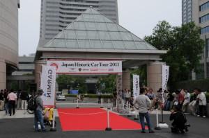 横浜美術館を発着地点
