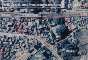 土地区画整理事業施工区域