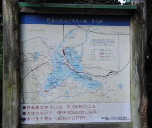 円海山周辺の市民の森・案内図