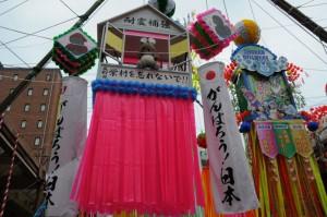 長野県・栄村も地震の大きな被害を