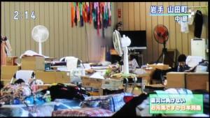 岩手・山田町の避難所