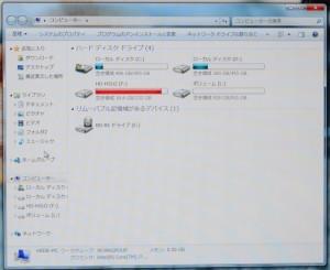 接続後のモニター画面