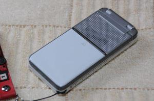 携帯電話「SMS」の相互接続