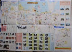 『横濱散策ガイドマップ』