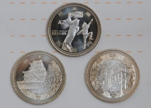 地方自治法施行60周年記念貨幣