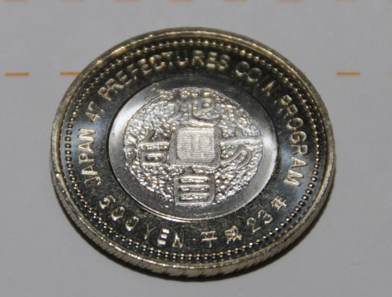 記念貨幣、共通の図柄