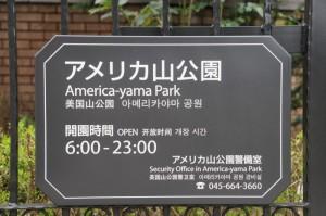 横浜開港150周年記念の関連事業
