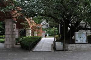 「県立神奈川近代文学館」
