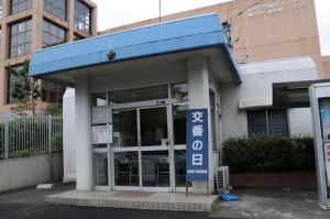隣には六浦川交番があり安心