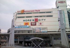 京急「横須賀中央駅」