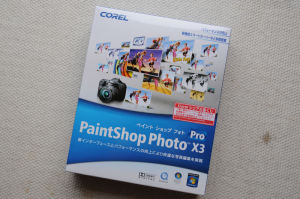 COREL PaintShop Photo x3