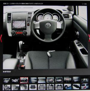 グレードは1.5M、新車では167万円