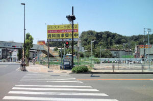瀬戸神社側から撮影