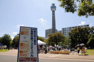 東日本大震災復興支援フェスタ