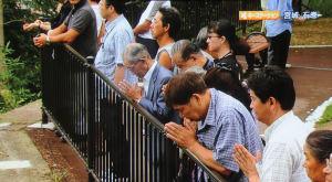 東日本大震災から6か月