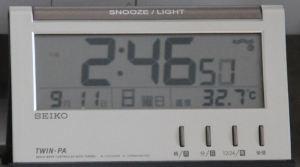 地震の発生時間午後2時46分