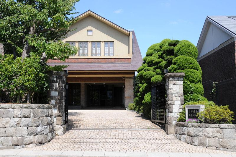 日本郵船 山手クラブ