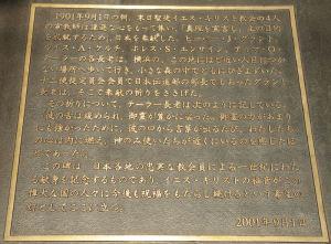 2001年9月に作成