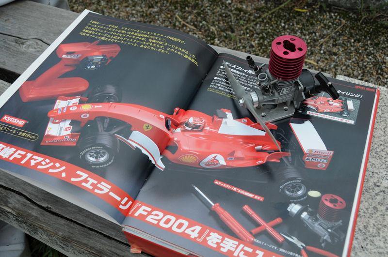 フェラーリF2007ラジコンカー