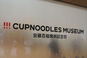 CUPNOODLES MUSEUM