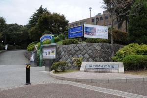 「ポートヒル横浜」入口