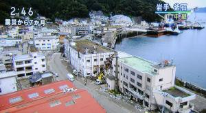東日本大震災から7か月