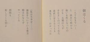 トヨさんの詩
