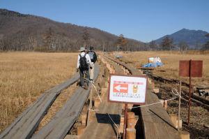 整備中の木道